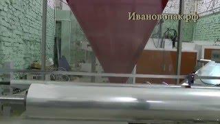 видео: Складывание БОПП пленки. Пакеты из БОПП. Печать.