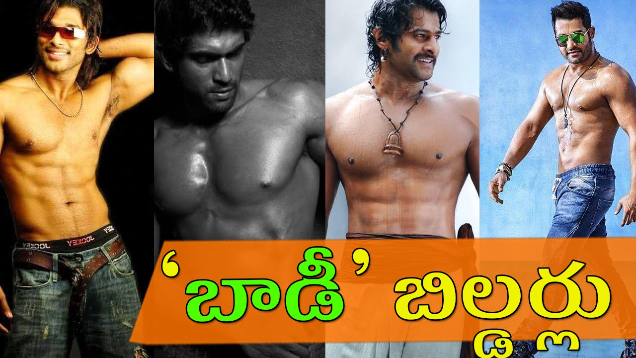 Tollywood top heros six pack bodies transformation allu arjun tollywood top heros six pack bodies transformation allu arjunntrranaprabhas youtube thecheapjerseys Image collections