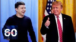 Как украинцы вмешиваются в американские выборы? 60 минут от 23.09.19