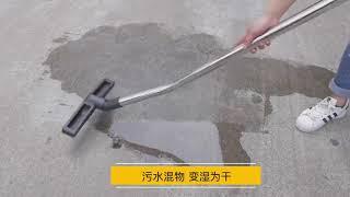 업소형 청소기 바닥 공업용 유선 산업용 사무실용청소기