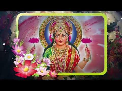 Lakshmi Devi Songs  Namastestu Mahamaye  Mahalakshmi Ashtakam