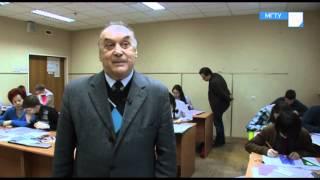 Зимняя сессия в МГТУ им.  Н. Э.  Баумана