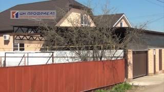 Купить два дома рядом в Краснодаре