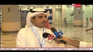 الحياة في مصر | تقرير خاص حول التيسيرات المقدمة للحجاج في مطار الملك عبد العزيز