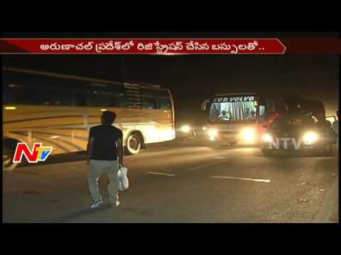Arunachal Pradesh Government Cancels Illegal Private Bus Registrations || NTV