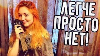 Песня ЖУКИ - БАТАРЕЙКА НА УКУЛЕЛЕ ДЛЯ НАЧИНАЮЩИХ