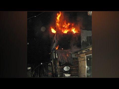 В Юргамышском районе пожар унес жизни восьми человек, в том числе шестерых детей