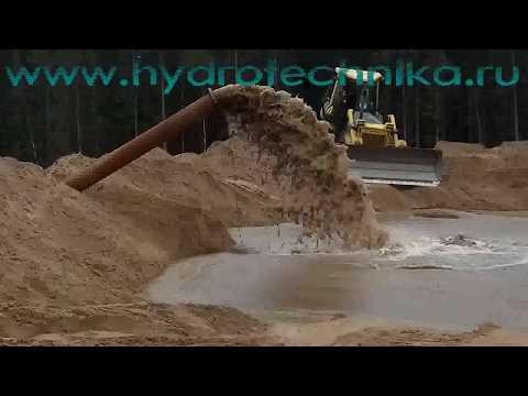 намыв песка земснарядом