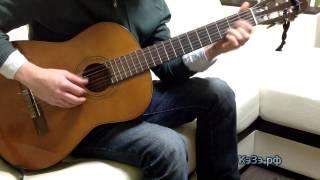 Как играть Кар-мэн - Париж(http://xn--g1af1db.xn--p1ai/ По видео сможете научится играть на гитаре песню группы Кармен - Париж. Разобрать аккорды..., 2014-02-14T09:26:12.000Z)
