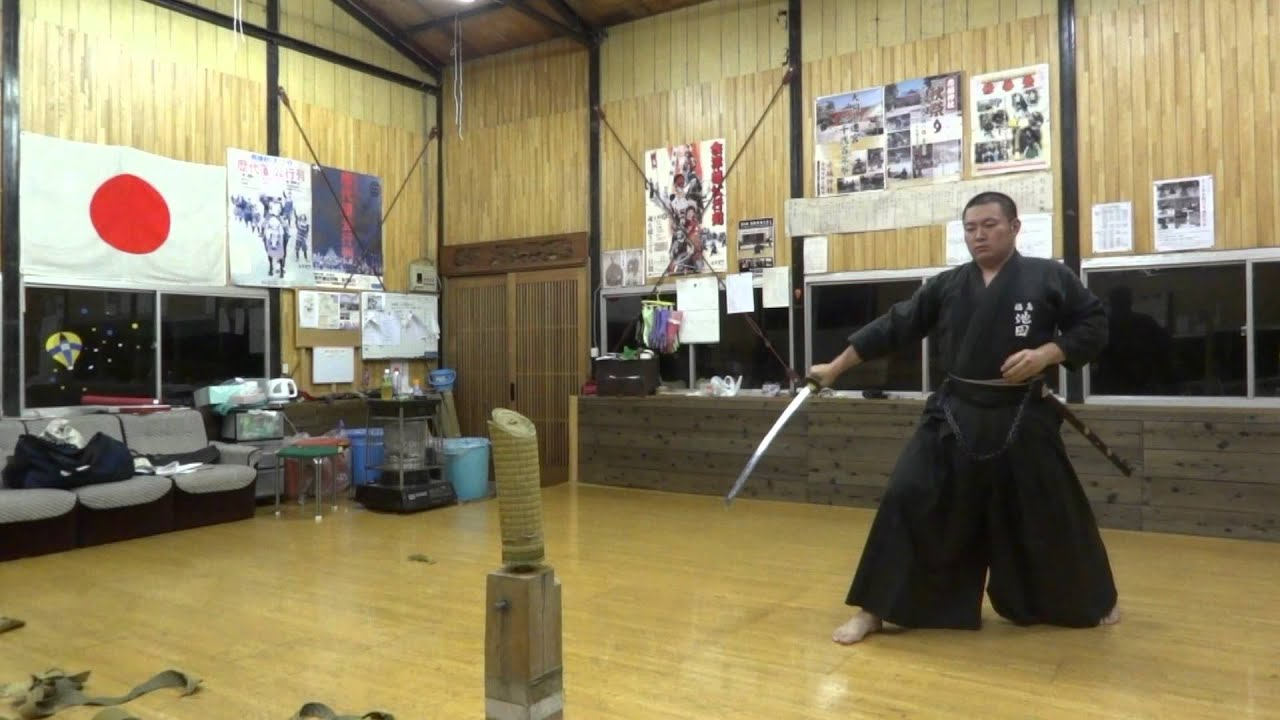 japanese sword to
