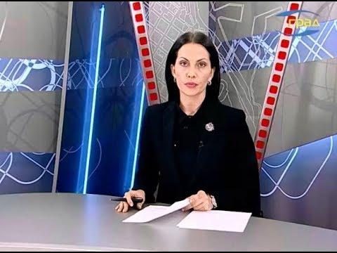 Новости Одессы 21.02.2020