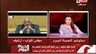 فيديو.. عضو «حقوق الإنسان» بالبرلمان: «السادات» خالف اللائحة الداخية للمجلس