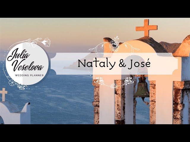 Венчание на острове Санторини