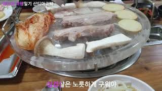 """일산 맛집 """"수정 돌판 삼겹살""""(고양…"""