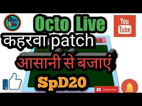 Kaherwa Patch Spd20, By Octo Live Deepak Kumar