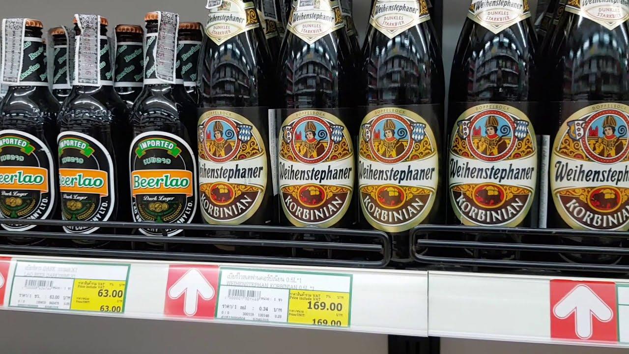 รีวิว ราคาเหล้า เบียร์ ไวน์ แอลกอฮอล์ชนิดต่างๆในแมคโคร 2 พ.ค.62