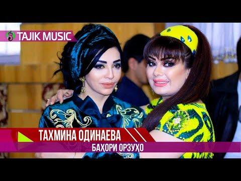Тахмина Одинаева- Шоу консерти Бахори орзухо / Tahmina Odinaeva - Show consert Bahori orzuho