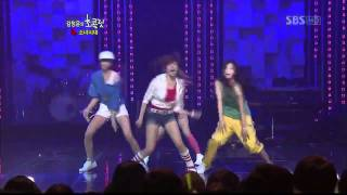 SNSD - Hollaback girl
