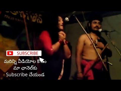 DV Subbarao Kati Scene 4 Satya Harischandra Padyalu