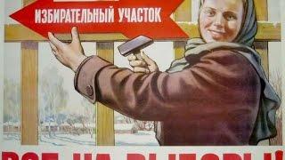 видео Подкуп избирателей статья ук рф