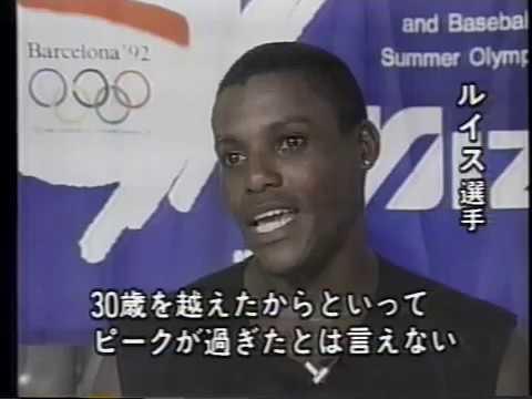 1992年バルセロナオリンピック】...