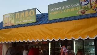 Железный порт 2016 дорога от набережной к ул.Морская(, 2016-08-11T12:04:42.000Z)