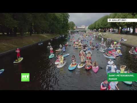 Surf carnavalesque :