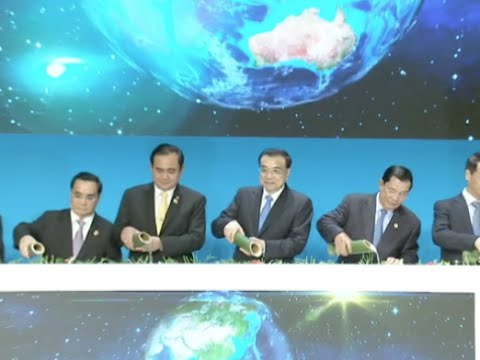 Leaders from Lancang-Mekong Nations Attend Exhibitions of Cooperation
