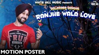 Ranjhe Wala Love (Motion Poster) Daljinder Sangha | Releasing 19th June | White Hill Music