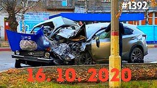 ☭★Подборка Аварий и ДТП от 16.10.2020/#1392/Октябрь 2020/#авария