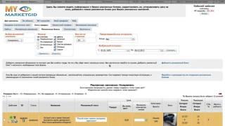 Шокирующий КЕЙС  111 220 рублей за СУТКИ на товаре НОЖ РЕМЕНЬ