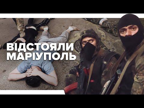 Батальйон «Азов»: бій