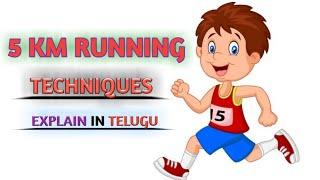 How to run 5 km explain in telugu 2019 || running tip in telugu