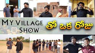 A Day With My Village Show : మస్త్ ఎంజాయ్ చేసినం ll Prasad tech in telugu ll