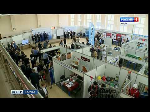 """Группа компаний """"Современные Био Технологии"""" на выставке в Калуге"""