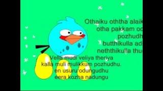 Jilla kan Karaoke Shethra
