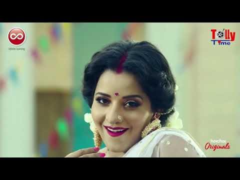 ঝুমা বৌদি Monalisa'র সঙ্গে Exclusive Hot Chat Show | Dupur Thakurpo 2
