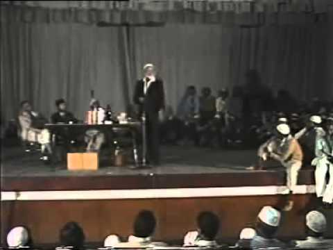 Is Jesus God - Lecture By Sheikh Ahmed Deedat - Q&A - Kensington Civic Centre - Cape Town - S Africa
