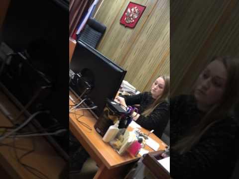 В Мытищинском городском суде МО произошло ЧП (фальсификация протокола судебного протокола)