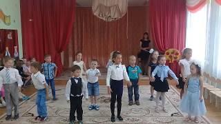 """1 сентября в детском саду """"Ромашка"""""""