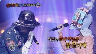 Video [King of masked singer] 복면가왕 - 'ufo' VS 'music box' 1round - I believe 20161030 download MP3, 3GP, MP4, WEBM, AVI, FLV Mei 2017