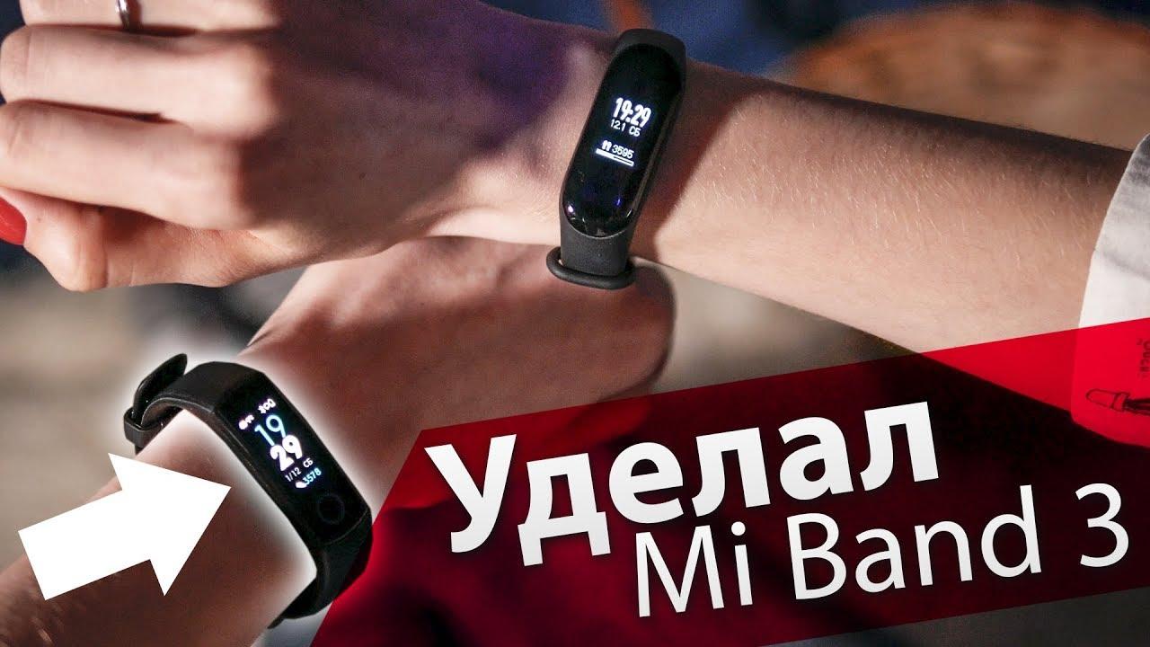 Honor Band 4 vs Xiaomi Mi Band 3 - Битва титанов