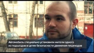 видео Штраф за сквозной проезд через двор (жилую зону) (статья 12.28 КоАП РФ)