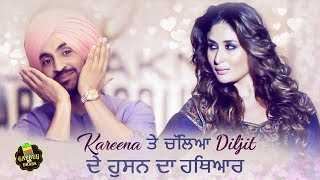 EXCLUSIVE INTERVIEW 34 DILJIT DOSANJH 34 34 SUNANDA SHARMA