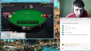 Покер онлайн  сателлиты на баунти