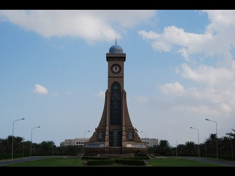 Sultan Qaboos University - Oman Travel Guide - جامعة السلطان قابوس