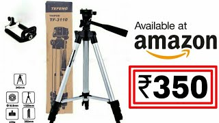 Best Tripod For YouTube Videos || Available at Amazon in Low Budget