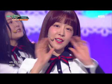 뮤직뱅크 Music Bank - Always - 블루밍(더 유닛) (Always - Blooming(THE UNI+)).20180126