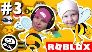 WINNIE GIVES US ASSIGNMENTS-Bee Swarm Simulator! | Roblox | Daddy and Barunka CZ/SK