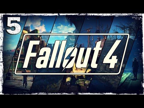 Смотреть прохождение игры Fallout 4. #5: Заварушка с рейдерами.